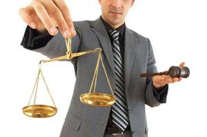 где находиться юридическая консультация