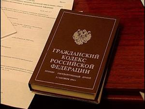 Картинки по запросу гражданский адвокат Челябинск