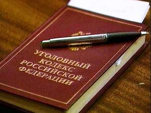 Картинки по запросу адвокат челябинск